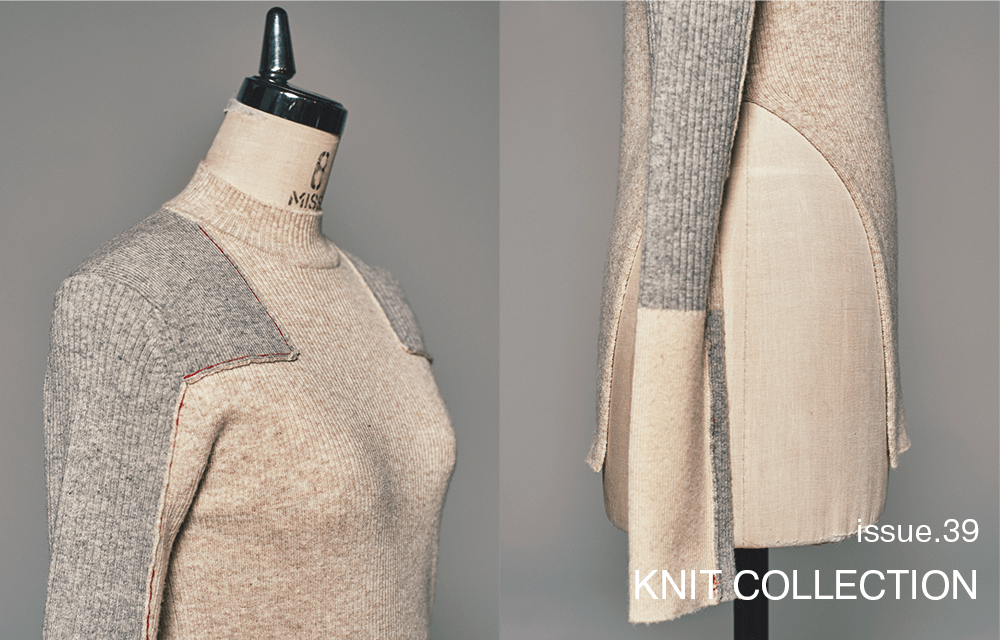 ISSUE.39 KNIT COLLECTION
