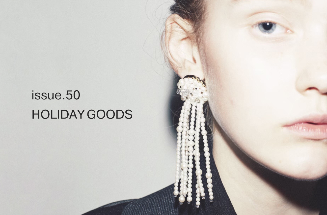ISSUE.50 HOLIDAY GOODS