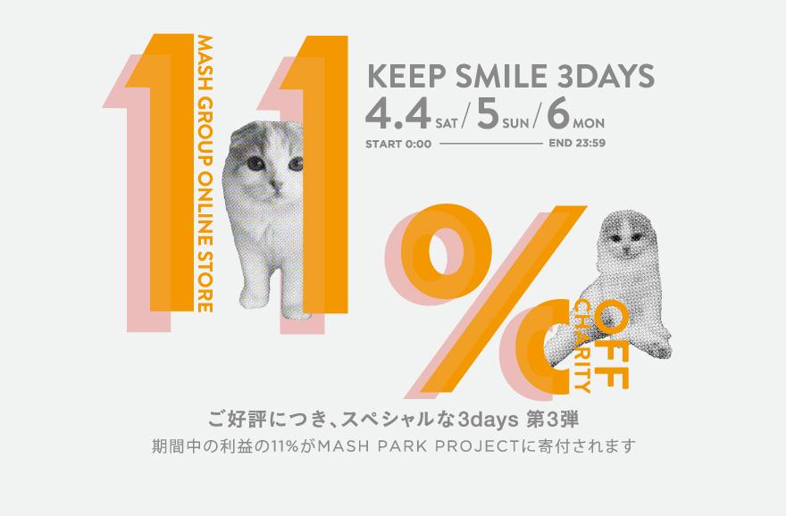 11% off