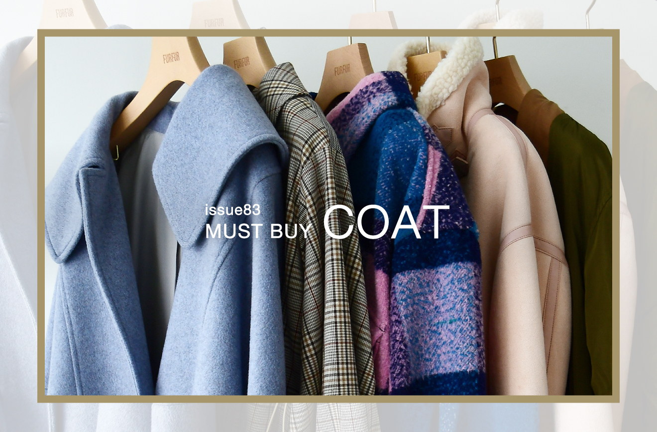 ISSUE.83MUSYBUYCOAT