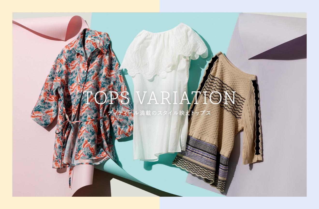 TOPSVARIATION