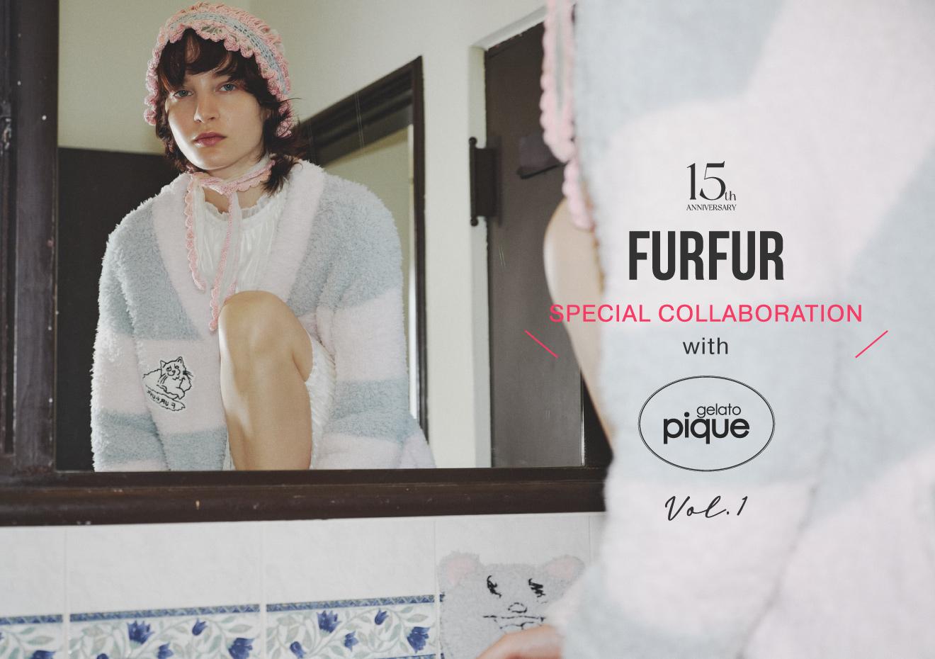 FURFUR 15th anniversary gelato Pique vol.1