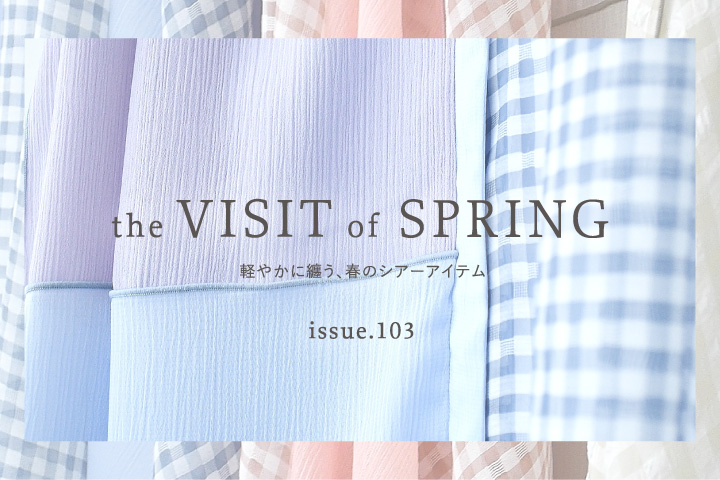 ISSUE.103 the VISIT of SPRING