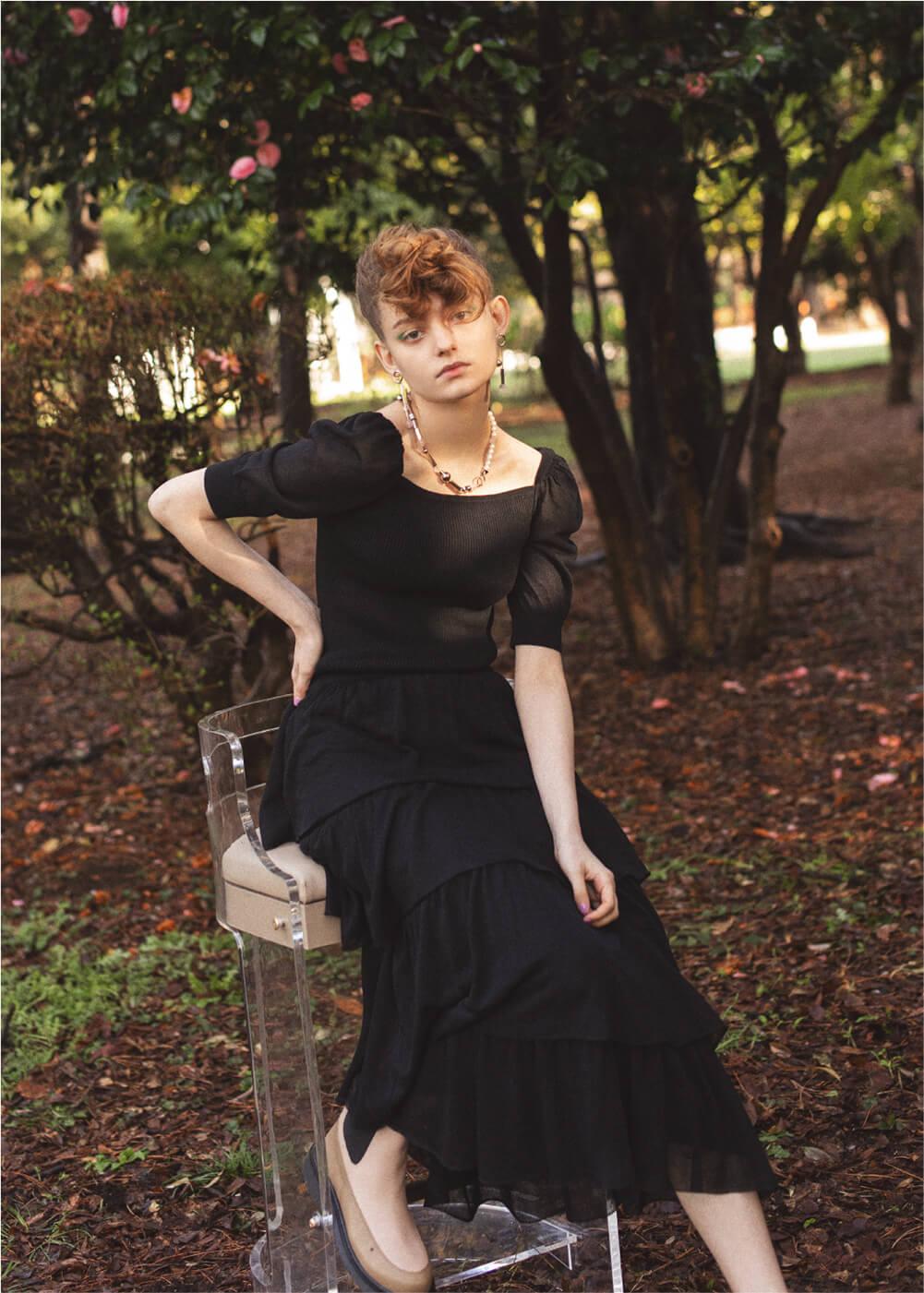 Tiered Knit Dress