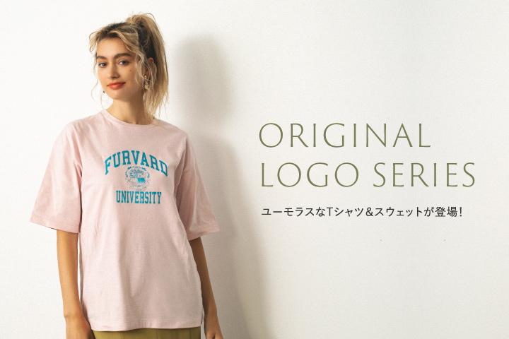 ORIGINALLOGOSERIESユーモラスなTシャツ&スウェットが登場!
