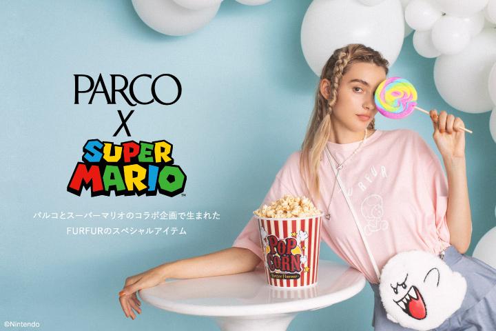 PARCO×SUPER MARIOパルコとスーパーマリオのコラボ企画で生まれたFURFURのスペシャルアイテム
