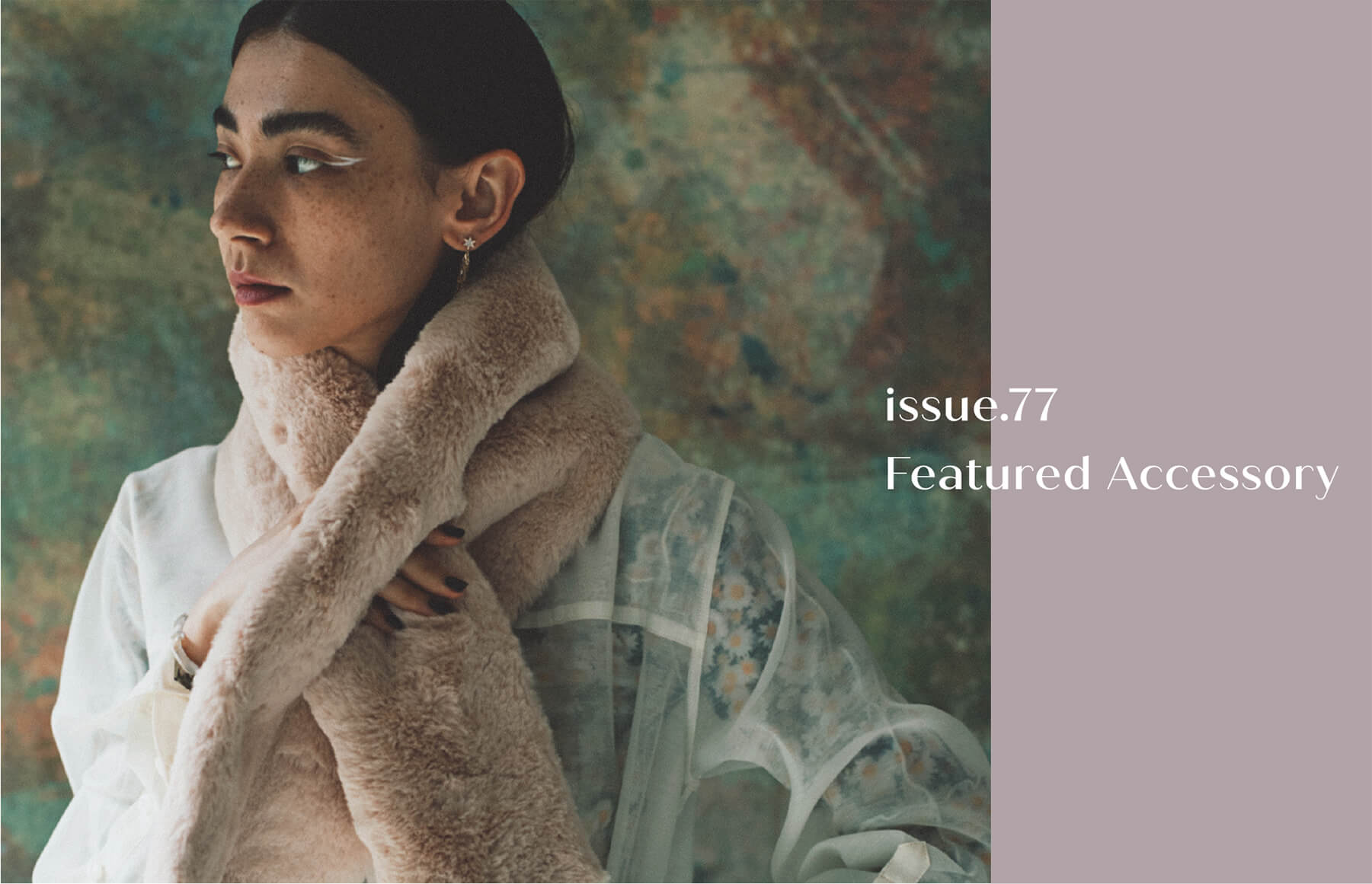 issue.77 Featured Accessory