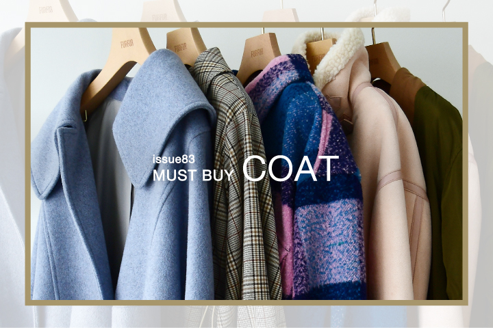 ISSUE.83 MUSY BUY COAT