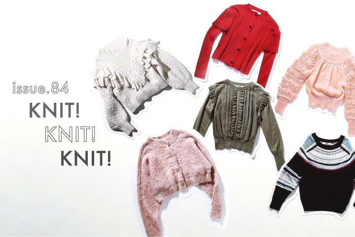 ISSUE.84 KNIT! KNIT! KNIT!