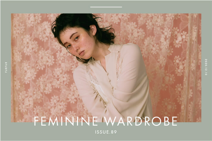 ISSUE.89 FEMININE WARDROBE