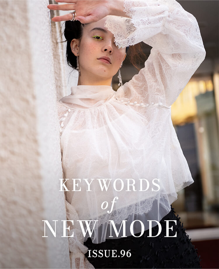 issue.96 KEYWORDS of NEW MODE