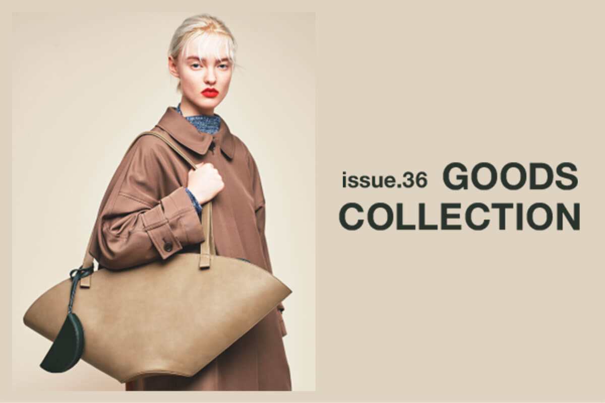 IISSUE.36 GOODS COLLECTION 2019